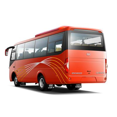 Ankai 7.5M city tour bus
